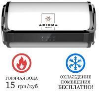 Тепловой насос-бойлер для горячей воды H-WALL80-0.6